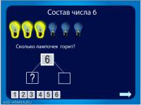 лампочки6_1