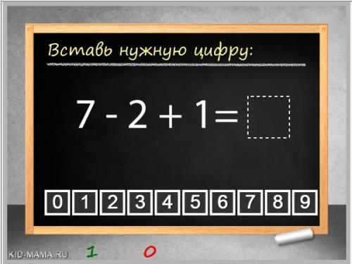 примеры-в-2-действия