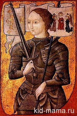 Жанна д'Арк.Средневековая минатюра
