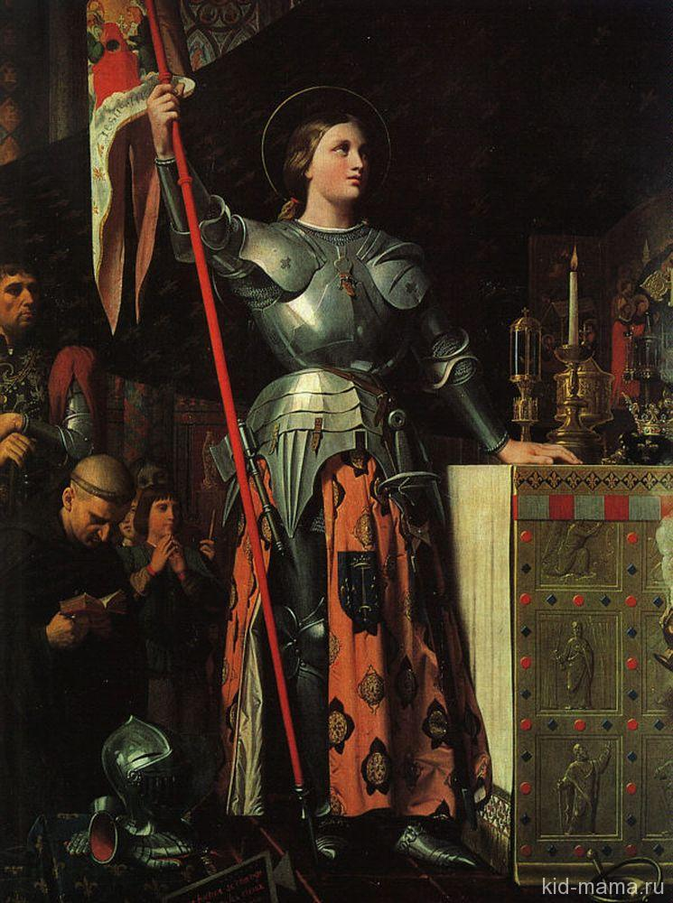 "Энгр ""Жанна д'Арк на коронации Карла VII  в Реймсе"""