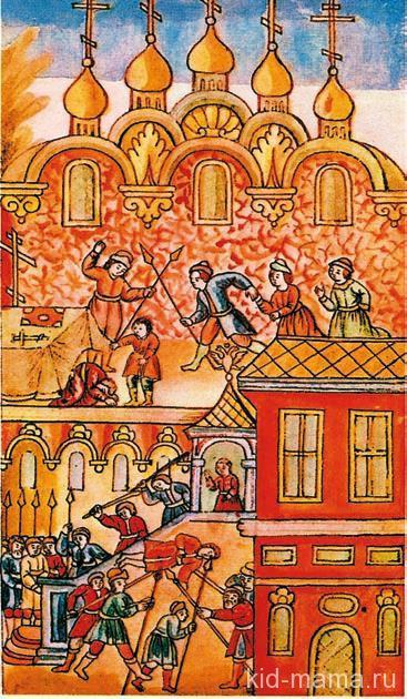 Бунт стрельцов.Миниатюра XVII века