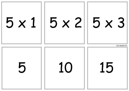 ТАБ10