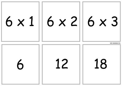 ТАБ13