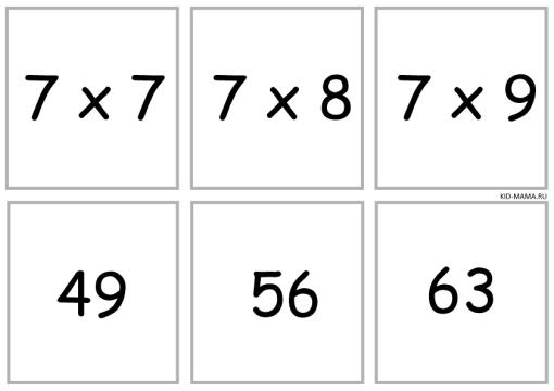 ТАБ18