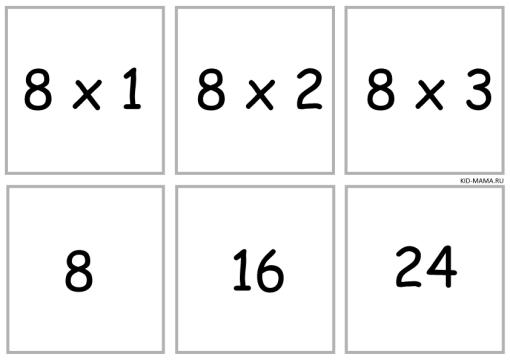 ТАБ19