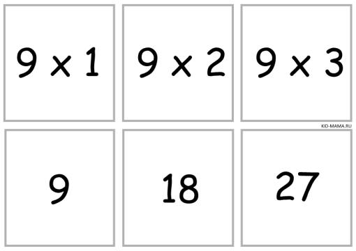 ТАБ22