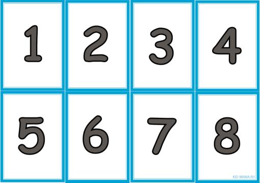 цифры1