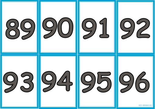 цифры13