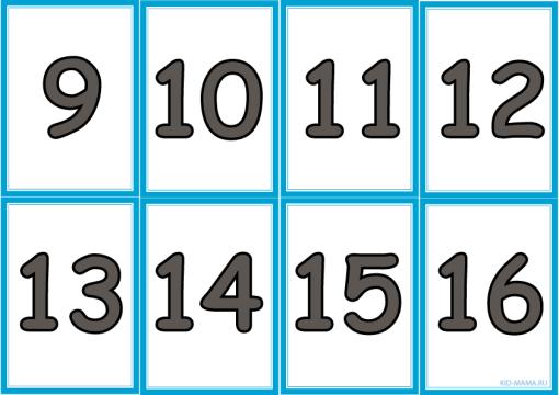 цифры2