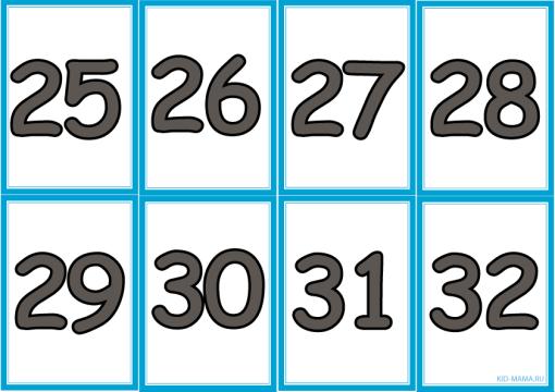 цифры4