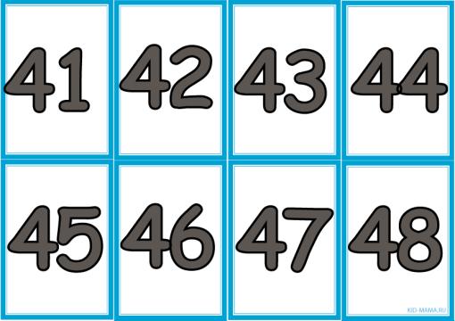цифры6
