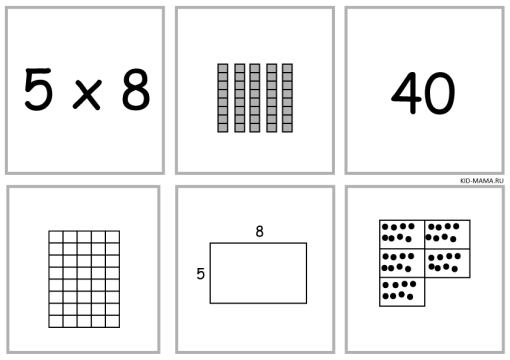 5x8_1
