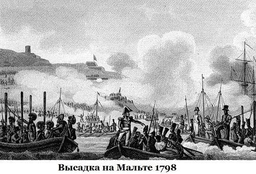 vysadka-na-malte-1798