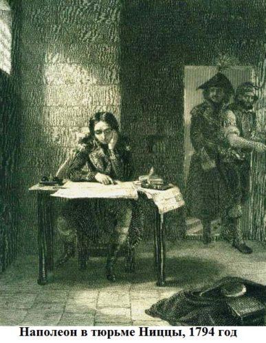 napoleon-v-tyurme-niccy