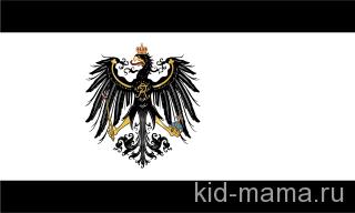 flag_prussii