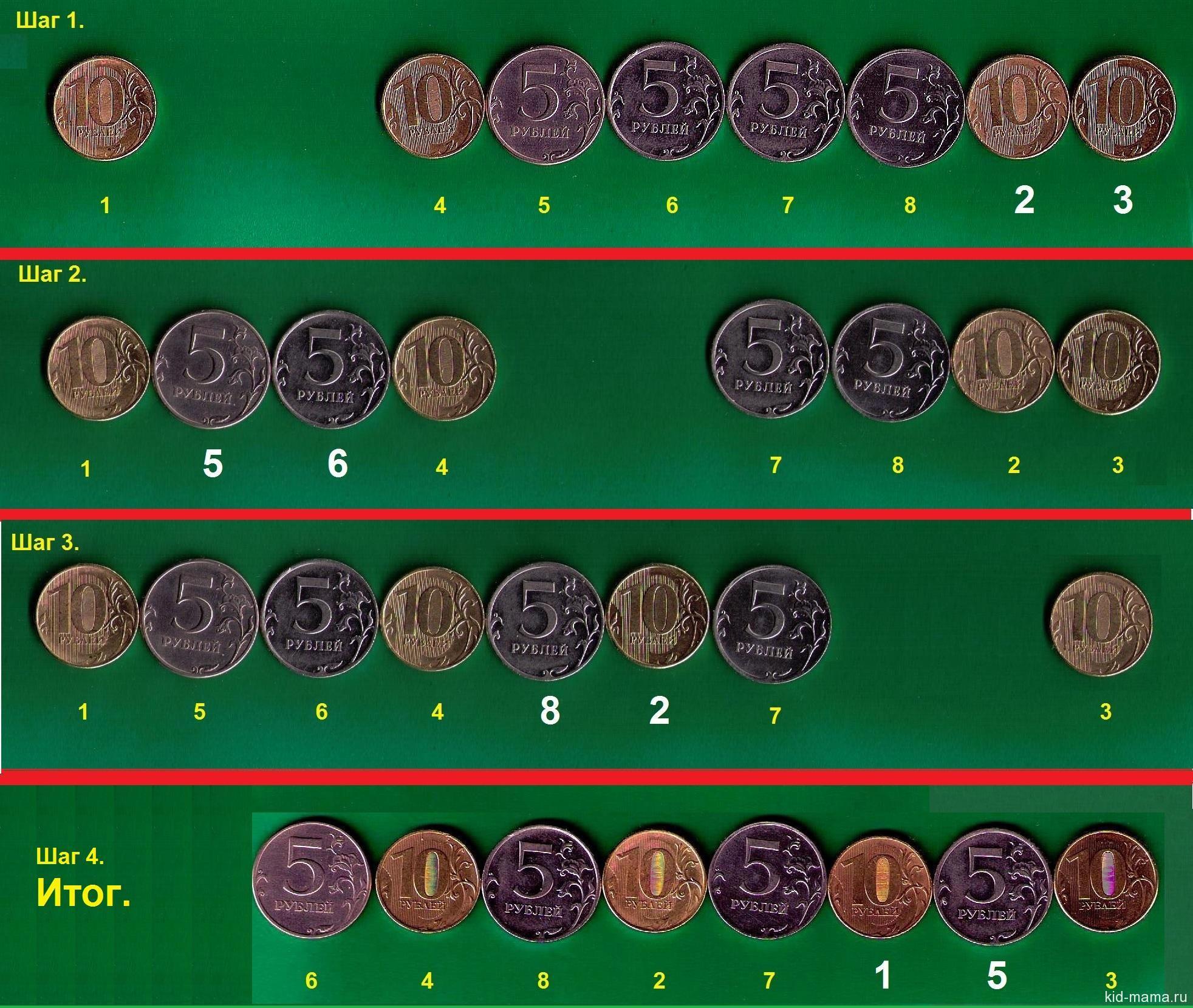 8-monet-poz-1-2-3-4