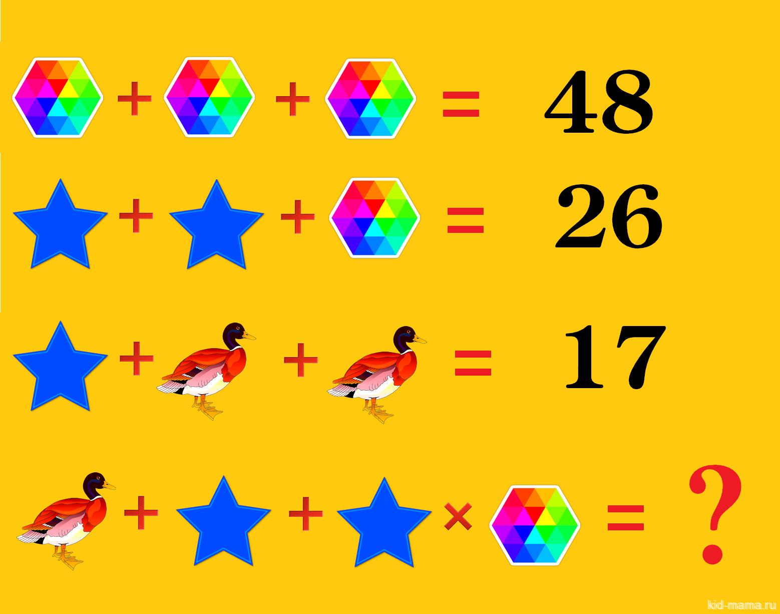 Математика для малышей.