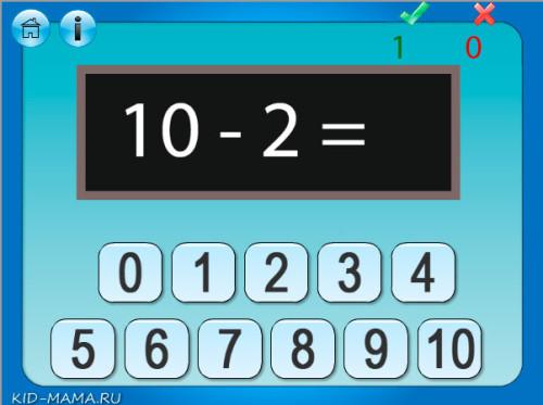 тренажер№2-по-математике-1-ласс