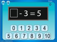тренажер-по-математике-1-класс