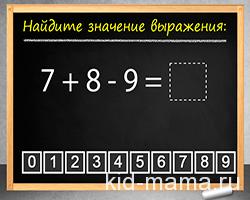 примеры22