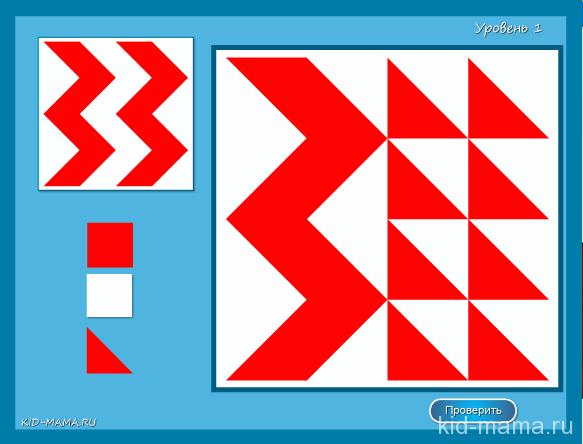 """Мозаика """"Треугольники"""""""