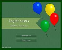 интерактивный урок цвета на английском