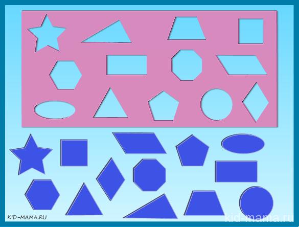 Геометрические фигуры - онлайн игра вкладыши Монтессори