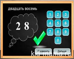 двузначные-числа