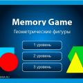 мемори-геометрические-фигуры