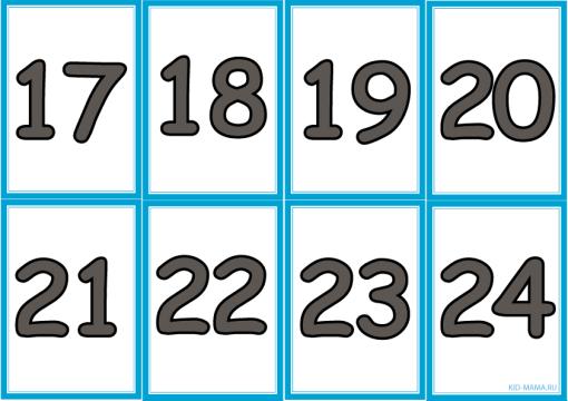 цифры3