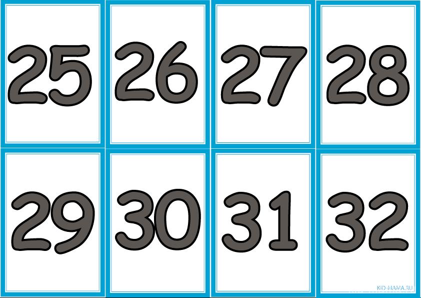 знакомство с числами от 20 до 100