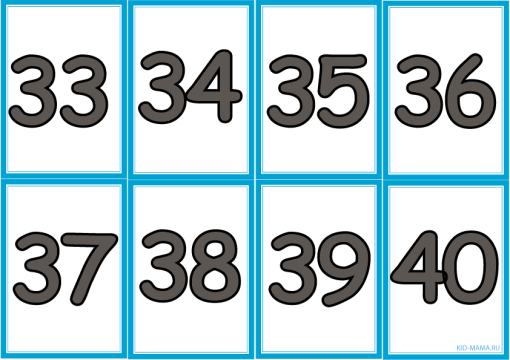 цифры5