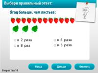 bolshe-ili-menshe