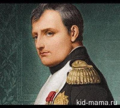 Наполеон. Часть I. Начало