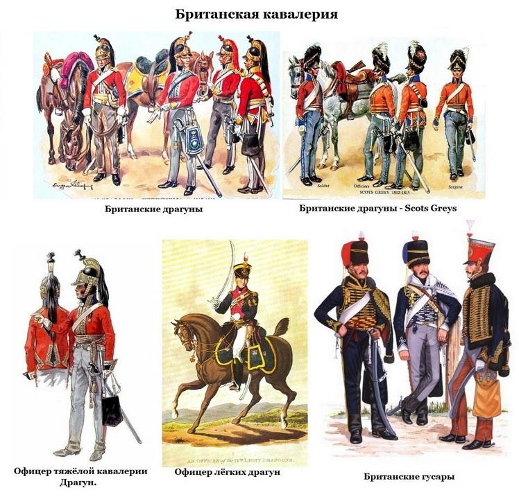 kavaleriya-m