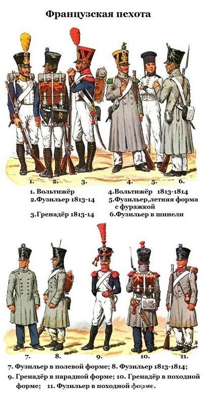 fr-infanteriya-m