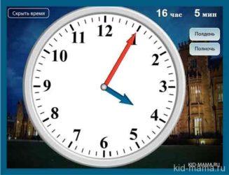 Часы с движущимися стрелками