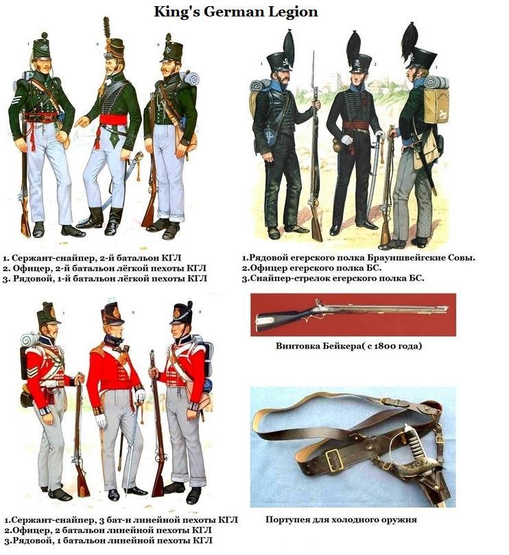 kings-german-legion-m