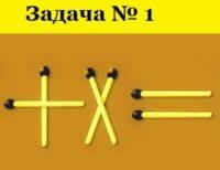 miniatyura1