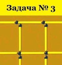 miniatyura3