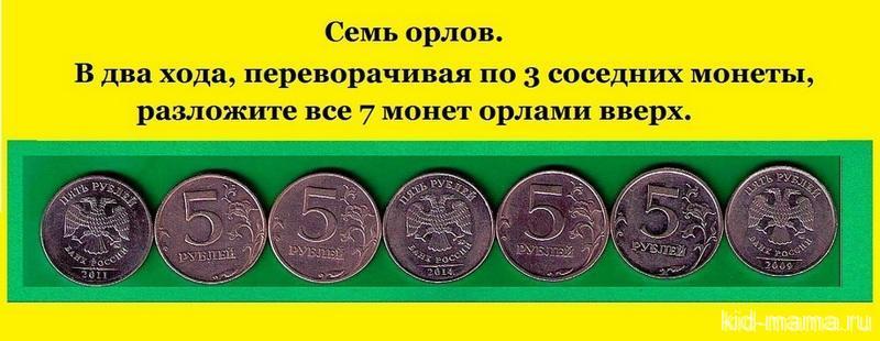 7-orlov