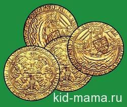 Расстояние между монетами.