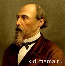 Анализ стихотворения «В дороге» Н.А. Некрасова.