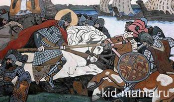История России 7-11 класс. XV век - первая половина.