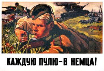"""Анализ стихотворения К. Симонова """"Убей его.(Если дорог тебе твой дом)"""""""