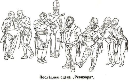 """Анализ комедии Гоголя """"Ревизор"""""""